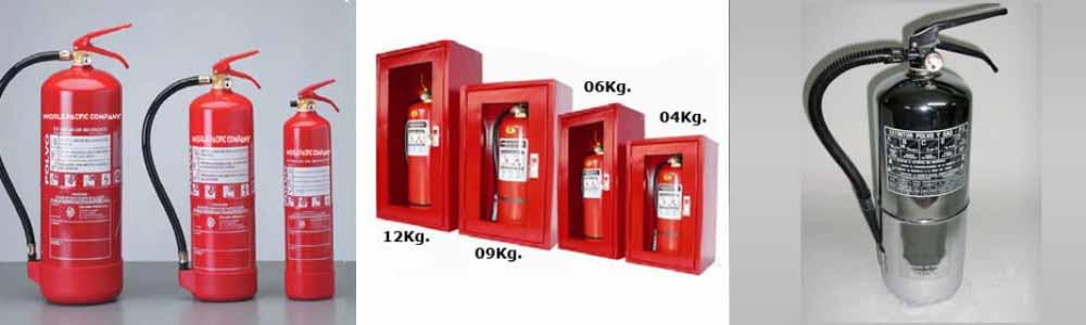 Venta-y-recarga-de-extintores-en-Lima